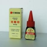 红环专用光敏油A2010